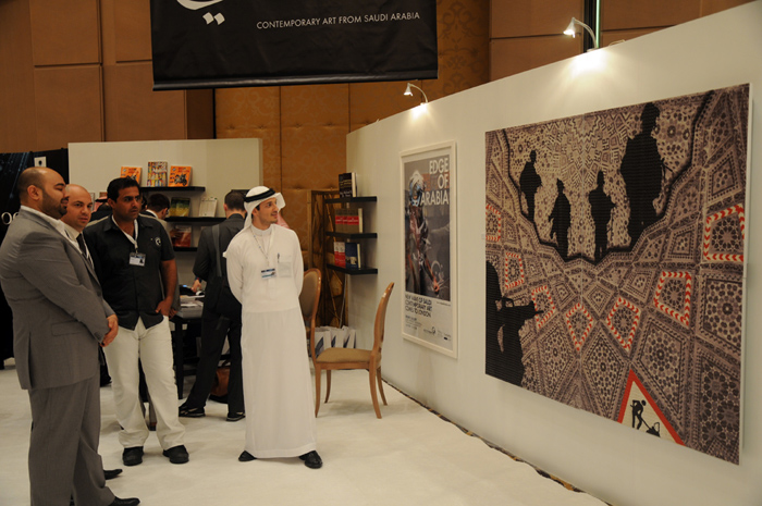 Manal Al Sharif Book Tour
